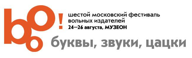 Анималайф ру — мир и новости анимации