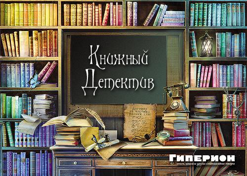 Яндекс читать книги в интернете