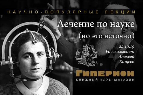 Алексей Кащеев
