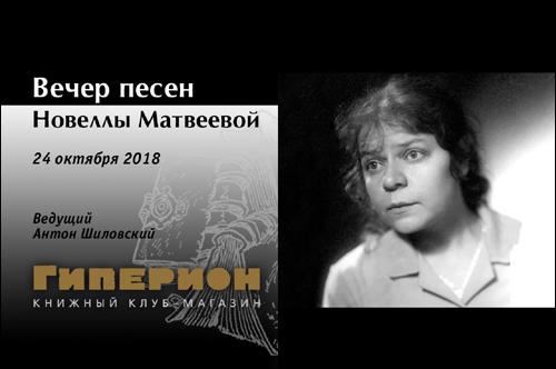 Песни Н.Матвеевой