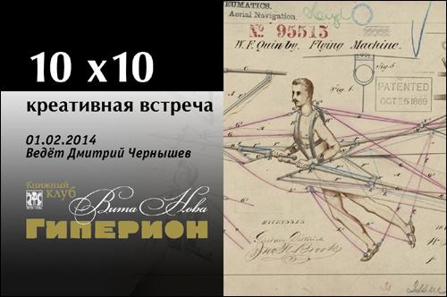 Дмитрий mi3ch Чернышев