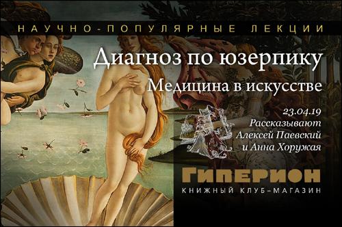 Алексей Паевский и Анна Хоружая