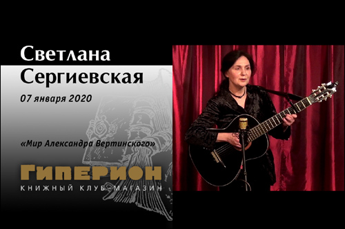 Мир Александра Вертинского