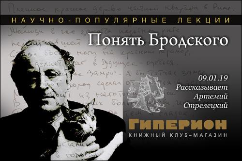 Артемий Стрелецкий