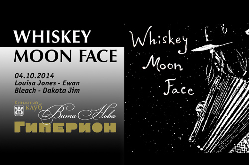 Whiskey Moon Face