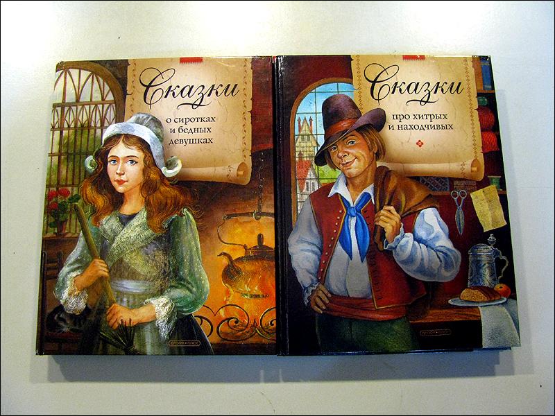 Книги Алекса Орлова  бесплатно скачать или читать онлайн