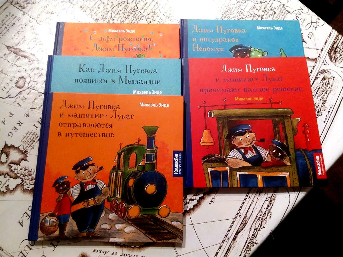 Сказка робин гуд на английском читать