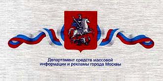 Гиперион сайт москва официальный клуб фото из ночные клубов липецка