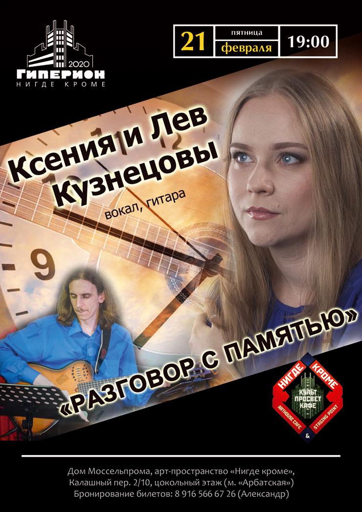Концерт клуб магазины в москве клубы коломны ночные